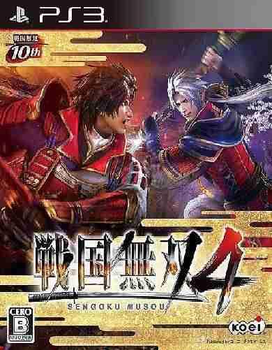 Descargar Sengoku Musou 4 II [ENG][JPN][Caravan] por Torrent